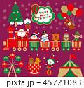 クリスマス 動物 汽車のイラスト 45721083