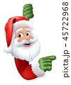 さんた サンタ サンタクロースのイラスト 45722968