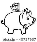 子豚 土手 銀行のイラスト 45727967