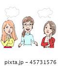 悩み 女性 相談のイラスト 45731576