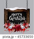 クリスマス ノエル デコレーションのイラスト 45733650