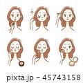 化粧をする女性 バリエーション 45743158