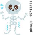 骨粗鬆症 骨 欠けるのイラスト 45743851