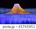 イルミネーション 富士山 夜の写真 45743951