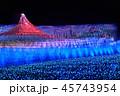 イルミネーション 富士山 夜の写真 45743954