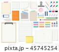 紙 文房具 ベクターのイラスト 45745254