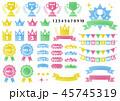 ランキング アイコン 王冠のイラスト 45745319