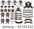ランキング アイコン 王冠のイラスト 45745332
