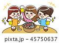 人物 女性 飲み会のイラスト 45750637