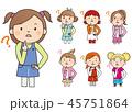 子供 ベクター 女の子のイラスト 45751864