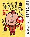 豚 亥年 年賀状のイラスト 45752458
