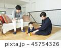 家族 赤ちゃん 育児の写真 45754326