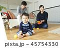 家族 赤ちゃん 育児の写真 45754330