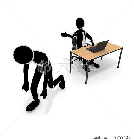 会社をクビになる / 解雇される人 / 仕事がなくなる 45755487