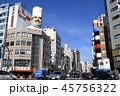 日本の東京都市景観 かっぱ橋道具街や「菊屋橋」交差点の車の流れなどを望む 45756322