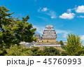 姫路城 城 世界遺産の写真 45760993