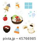 冬の暖かい食べ物セット 45766985