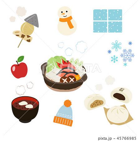 冬の暖かい食べ物セットのイラスト素材 45766985 Pixta