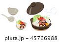鍋料理 鍋 食べ物のイラスト 45766988