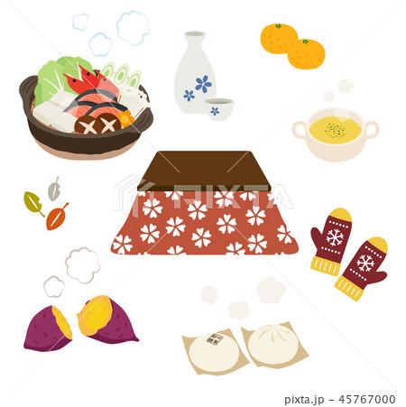 こたつと冬の暖かい食べ物のイラスト素材 45767000 Pixta