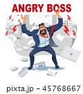 しかめる 怒っている 上司のイラスト 45768667