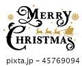 クリスマス デコレーション 装飾のイラスト 45769094