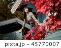 A Happy Woman Breathing Fresh Air in Autumn 45770007