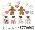 ジンジャーブレッド ジンジャーブレッドマン クッキーのイラスト 45770603