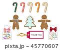 ジンジャーブレッド クッキー クリスマスのイラスト 45770607