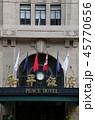 和平飯店(上海) 45770656