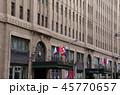 和平飯店(上海) 45770657