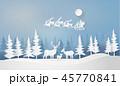 ゆき スノー 雪のイラスト 45770841