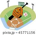 野球場 45771156