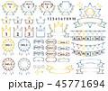 ランキング アイコン 王冠のイラスト 45771694