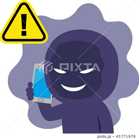 スマートフォンでしゃべる不審人物のイラスト素材 45771978 Pixta