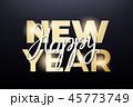 新 新しい 年のイラスト 45773749
