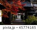 心清水八幡神社 45774165