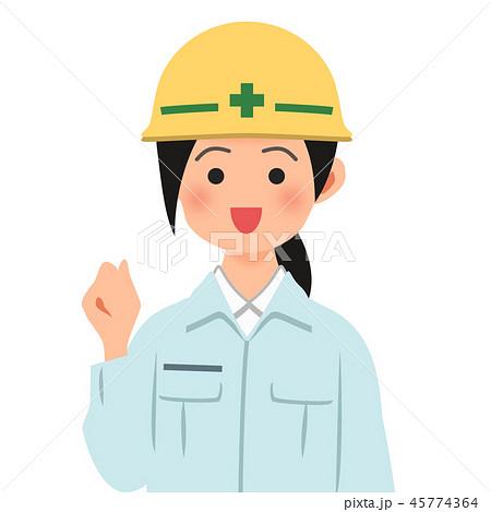 ガッツポーズをするヘルメットと作業着姿の女性 45774364