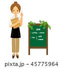 カフェ店員 女性 店員のイラスト 45775964