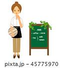 カフェ店員 女性 店員のイラスト 45775970