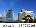秋晴れの大阪 OBPのビル群 大阪城公園駅前広場 45776206