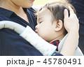 散歩 育児 抱っこの写真 45780491