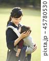 散歩 子育て 親子の写真 45780530