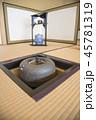 日本 アジア 観光の写真 45781319
