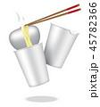 カップ 食 料理のイラスト 45782366