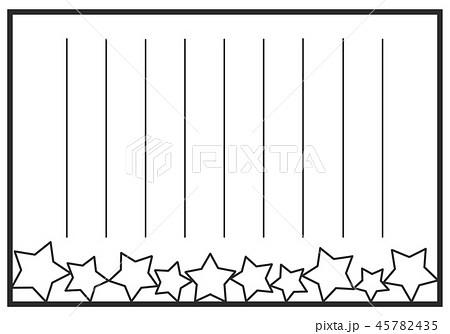 和風の星の便箋 縦書きのイラスト素材 45782435 Pixta