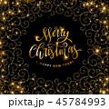 クリスマス 金 黄金のイラスト 45784993