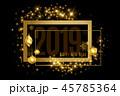 2019 クリスマス 金のイラスト 45785364