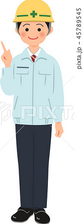 指差しポーズをするヘルメットと作業着姿の男性 45789545