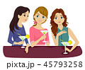 ドリンク類 飲み物 飲料のイラスト 45793258